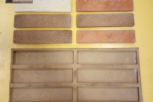 Полиуретановая форма  для декоративного камня «Декоры Япония, Вязь»